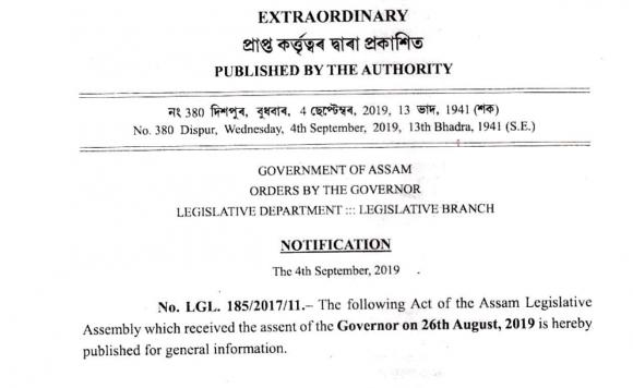 "For renewal of registration of society, all the applicants are requested to go through the new amendment rule "" Assam Act No. XI"