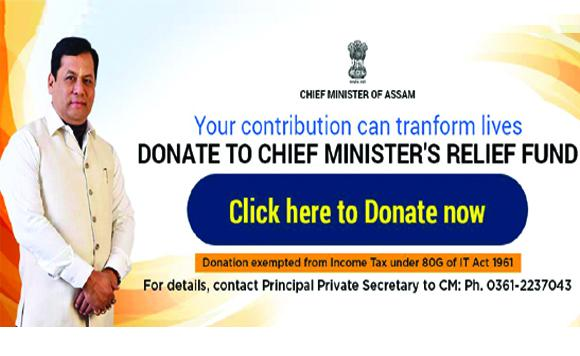 Contribute to CM Relief Fund